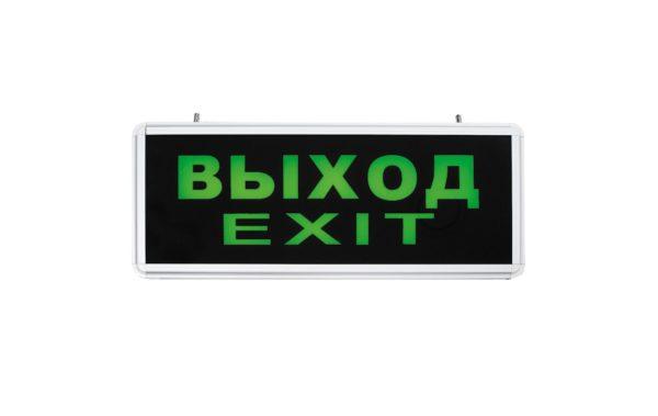 Светильник аварийный ВЫХОД EXIT 5вт