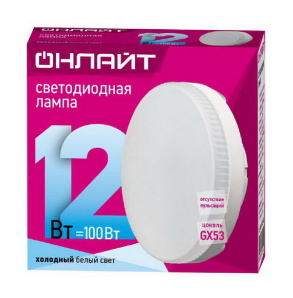 lampa onlayt 4000k 12 vatt gx53 600x610 - Лампа LED ОНЛАЙТ 12вт GX53 белый таблетка
