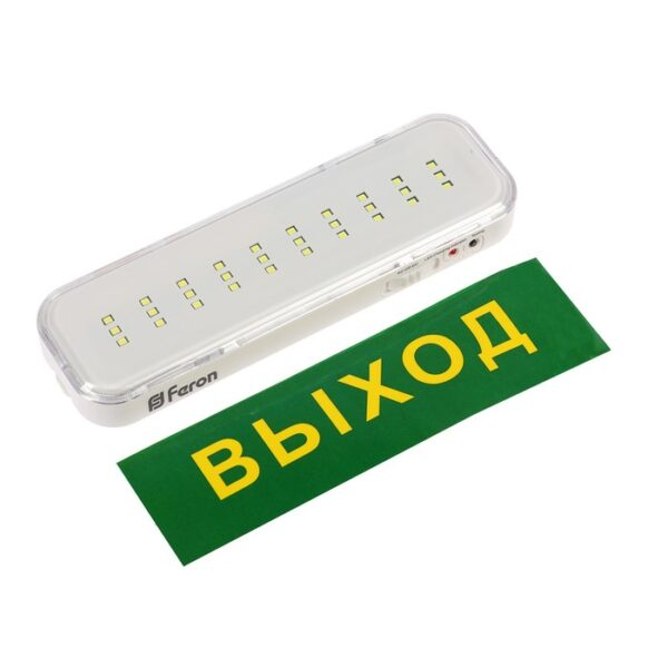 svetilnik avarijnyj ledh30 6ch 600x600 - Светильник аварийный светодиодный LEDх30 6ч постоянный с наклейкой ВЫХОД IP20 (EL120 AC/DC)